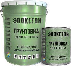 «ЭПОКСТОН» эпоксидная грунтовка для бетона