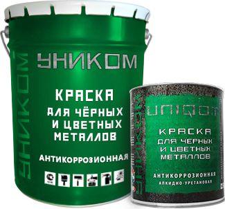 Краска 'Уником' для черных и цветных металлов