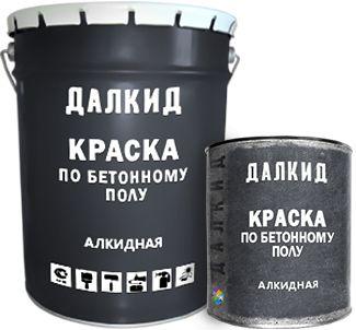 Краска по бетонному полу «ДАЛКИД»