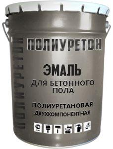 Двухкомпонентная полиуретановая эмаль для бетонного пола «Полиуретон»
