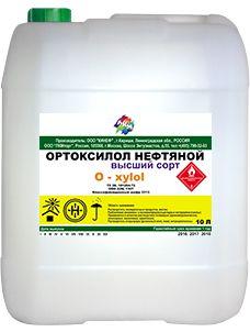 Ксилол (растворитель) 10 литров.