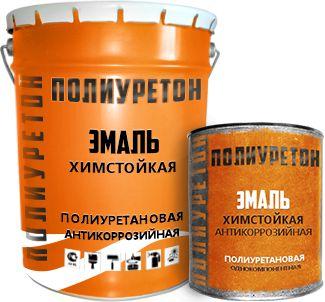 Однокомпонентная полиуретановая химстойкая антикоррозийная эмаль