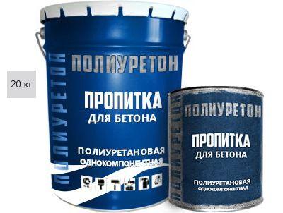 Полиуретановая пропитка для бетона купить в москве цанга для бетона