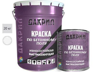 Краска по бетону для внутренних работ для стен купить бетон доставка воскресенск