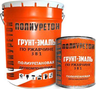 Двухкомпонентная полиуретановая грунт-эмаль по ржавчине 3 в 1